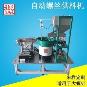 上海振盘式螺丝供料机