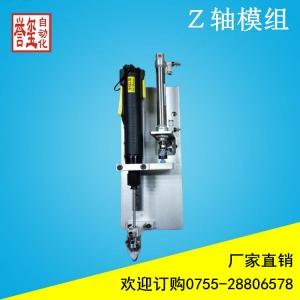 惠州螺丝机Z轴模组