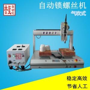 浙江双平台自动锁螺丝机