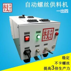 上海自动送钉机
