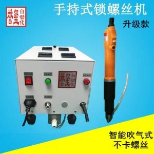 上海手持式锁螺丝机
